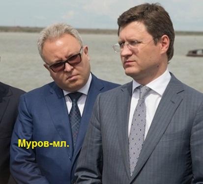 Россети, новости, Рюмин, Ливинский, Муров, скандал, ФСК, ФСО