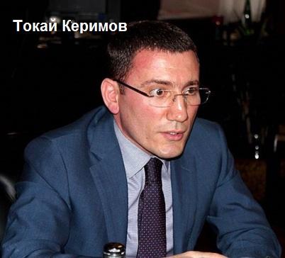 Керимов, Газпром, Токай, Турал, скандал, махинации, взятка, подкуп, Ноябрьскнефтегаз, СКР, прокуратура, уголовное, расследование, арест