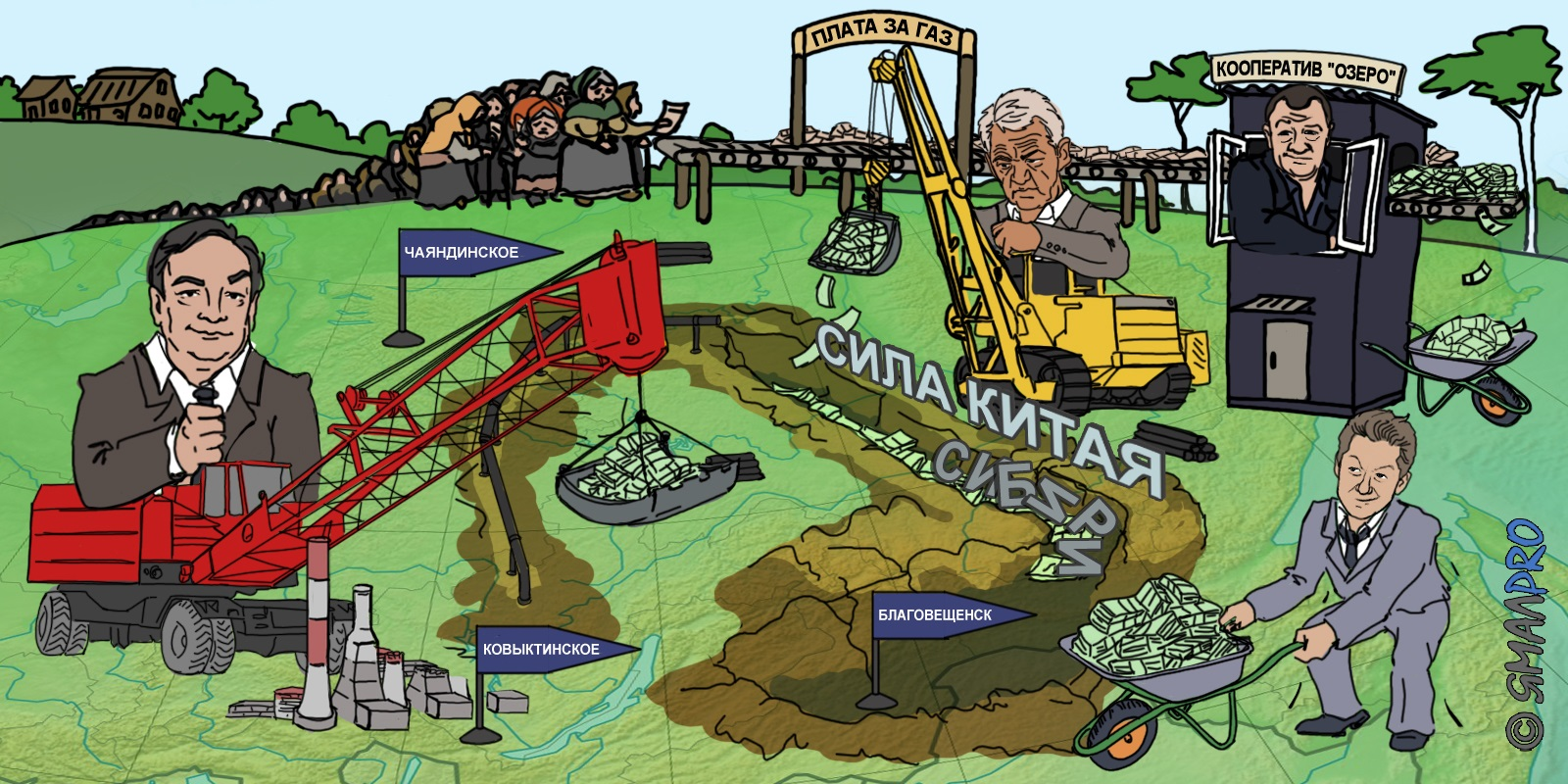 Газпром, Чаянда, проблемы, скандал, Миллер, Крутиков, Игорь, Владимирович, неэффективность, добыча, Ноябрьск, Китай, Чаяндинское, месторождение, сила, сибири